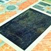 Plošča Burbonov pod daritvenim oltarjem